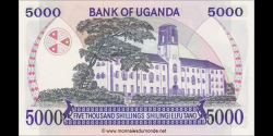 Ouganda - p24b - 5 000 Shillings - 1986 - Bank of Uganda