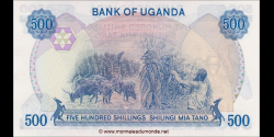 Ouganda - p25 - 500 Shillings - 1986 - Bank of Uganda