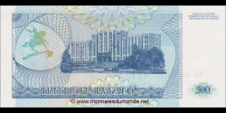 Transnistrie - p22 - 500Roubles - 1993 - Banke Nistryane / Pridnestrovskiy Bank / Pridnistrovskiy Bank