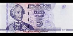 Transnistrie-p43a