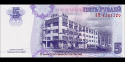 Transnistrie - p43a - 5 Roubles - 2007 - Pridnestrovskiy Respublikanskiy Bank / Pridnistrovskiy Respublikanskiy Bank / Banka R