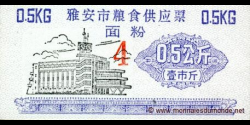 Liangpiao-M1