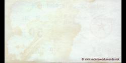 Liangpiao - M6 - 50 - 1991