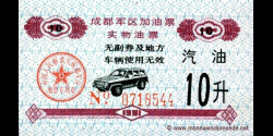 Liangpiao-M7