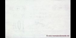 Liangpiao - M7 - 10 - 1991