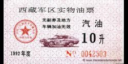 Liangpiao-M8