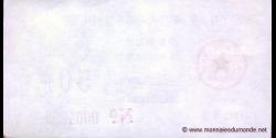 Liangpiao - M9 - 50 - 1992