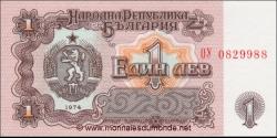 Bulgarie-p093