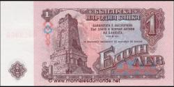 Bulgarie - p093 - 1Lev - 1974 - Blgarska Narodna Banka