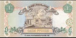 Ukraine - p108b - 1 Hrivnya - 1995 - Natsional'niy Bank Ukraïni