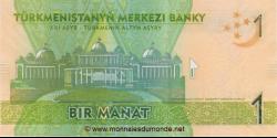 Turkménistan - p29b - 1 Manat - 2014 - Türkmenistanyň Merkezi Banky