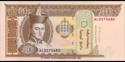 Mongolie-p64c