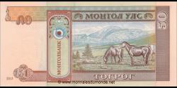 Mongolie - p64c - 50Tögrög - 2013 - Mongolbank