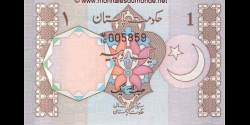 Pakistan-p26a