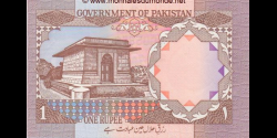 Pakistan - p26a - 1 Roupie - ND (1982) - Government of Pakistan