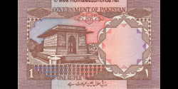 Pakistan - p26b - 1 Roupie - ND (1982) - Government of Pakistan