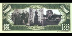 USP - 21 - Chester A. ARTHUR - US president 1881 - 1885