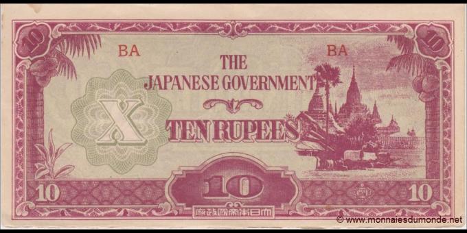 Japon-pM016a