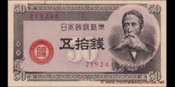 Japon-p061a