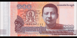 Cambodge-p65
