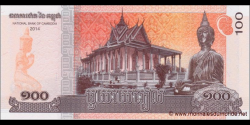 Cambodge - p65 - 100 Riels - 2014 - National Bank of Cambodia