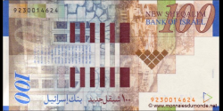 Israel - p61c - 100 New Sheqalim - 2007 - Bank of Israel