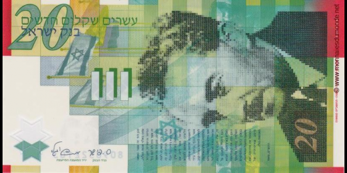 Israel-p64