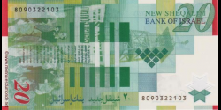 Israel - p64 - 20 New Sheqalim - 2001 - Bank of Israel
