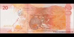 Philippines - p206e - 20Piso - 2014 - Bangko Sentral ng Pilipinas
