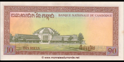 Cambodge - p11d - 10 Riels - ND (1962 - 1975) - Banque Nationale du Cambodge