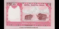 Nepal - p69 - 5Roupies - 2012 - Nepal Rastra Bank