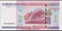 Bielorussie - p30b - 10.000 Roubles - 2000 - Natsiyanal'ny Bank Respubliki Belarus'