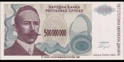 Bosnie Herzégovine-p155
