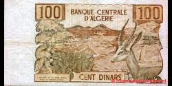 algérie - p128a - 10 dinars - 01.11.1970 - Banque Centrale d'Algérie