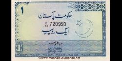 Pakistan-p24A