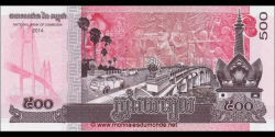 Cambodge - p66 - 500 Riels - 2014 - National Bank of Cambodia