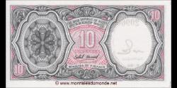 Egypte - p184a - 10 Piastres - ND (1/1982 - 11/1986) - Arab Republic of Egypt