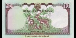 Nepal - p70 - 10Roupies - 2012 - Nepal Rastra Bank