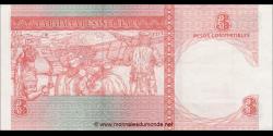 Cuba - pFX47b - 3Pesos Convertibles - 2007 - Banco Central de Cuba