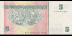 Cuba - pFX48a - 5Pesos Convertibles - 2008 - Banco Central de Cuba