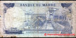 Maroc - p56a - 5 Dirhams - 1970 - Banque du Maroc