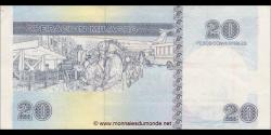 Cuba - pFX50a - 20Pesos Convertibles - 2006 - Banco Central de Cuba