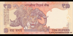 Inde - p102 - 10 Roupies - 2015 - Reserve Bank of India