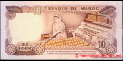 Maroc - p57a - 10 Dirhams - 1970 - Banque du Maroc