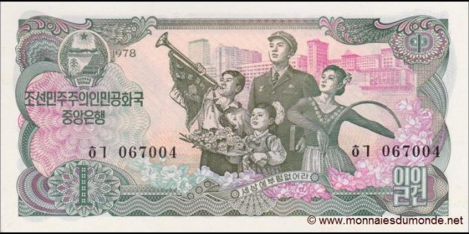 Corée du Nord-p18e