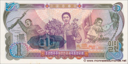 Corée du Nord - p18e - 1 Won - 1978 - Central Bank of the Democratic Peoples Republic of Korea