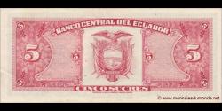 Equateur - p113b - 5 Sucres - 27.02.1970 - Banco Central del Ecuador