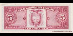 Equateur - p108a - 5 Sucres - 14.03.1975 - Banco Central del Ecuador
