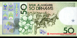 Maroc - p64e - 50 Dirhams - 1991 - Bank Al - Maghrib