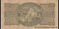 Grèce - p325a - 500 Drachmai - 10.07.1950 - Vasilion tis Ellados